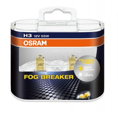 Osram FBR DUO-BOX H3 62151 FBR